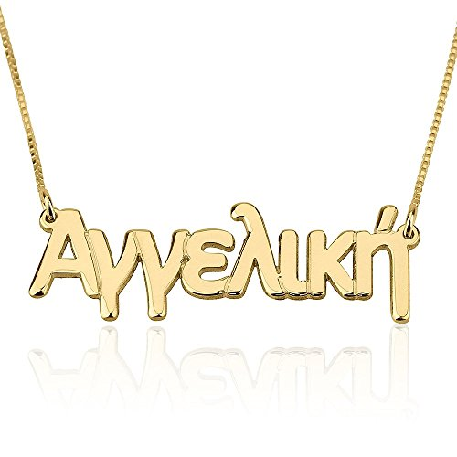 Gold Plated Greek Name Necklace - Costum Name Plate Necklace in - Name Necklace Greek