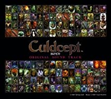 Culdcept 1997 Sega Saturn Sony Playstation Game Soundtrack CD Import