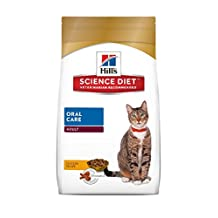 Hill's Science Diet Adult Cat Oral Care Dry Food 7.03kg/15.5-Pound bag