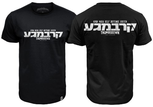 Krav Maga Self Defense System T-shirt, Thumbsdown Fight Division
