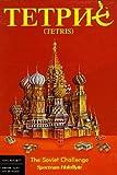 "TETRIS: The Soviet Challenge (Macintosh - 3.5"" Disk)"