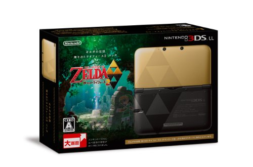 The Legend of Zelda: A Link to the Past2 Set (Nintendo 3DS LL included) [Japan Import] by