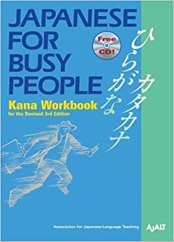 Book Japanese for Busy People Kana Workbook: Revised 3rd Edition Incl. 1 CD by Ajalt (2007)
