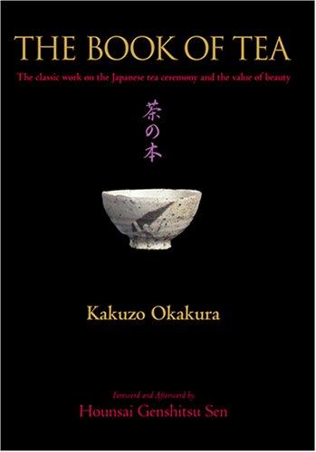 英文版 茶の本  - The Book of Tea
