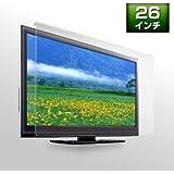 サンワダイレクト 液晶テレビ画面保護パネル 26インチ テレビガード 保護プロテクター 200-CRT007