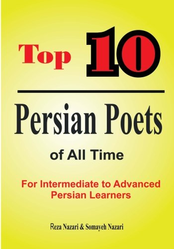 Top 10 Persian Poets of All Time: For Intermediate to Advanced Persian Learners (Persian Edition)