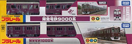 プラレール 阪急電鉄9000系 & 1000系 TOMY