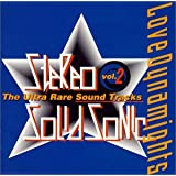 STEREO SOLID SONIC Vol.II ~The Ultra Sound Track
