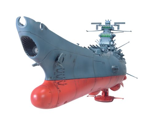 Bandai Space Battleship Yamato 1:500 Scale Model Kit