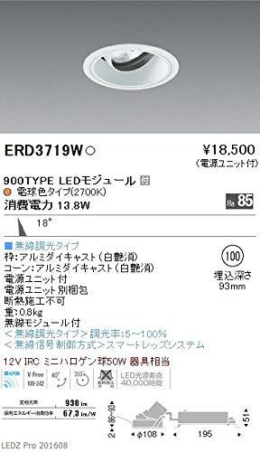 ENDO LEDユニバーサルダウンライト 電球色2700K 埋込穴φ100mm 無線調光 12VIRCミニハロゲン球50W相当 中角 ERD3719W(ランプ付) B07HQ3N2ZB