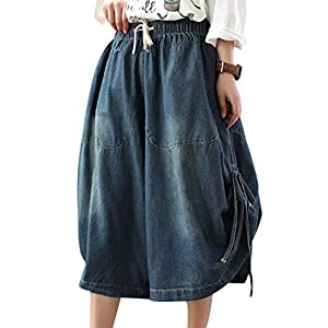 Women's Casual Loose  Denim Pants Skirt Wide Leg