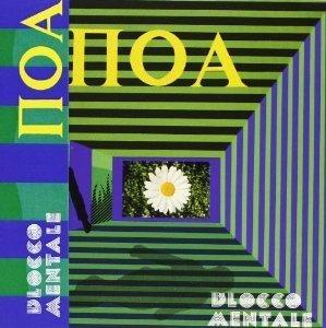 Blocco Mentale - Poa by Blocco Mentale - Amazon.com Music