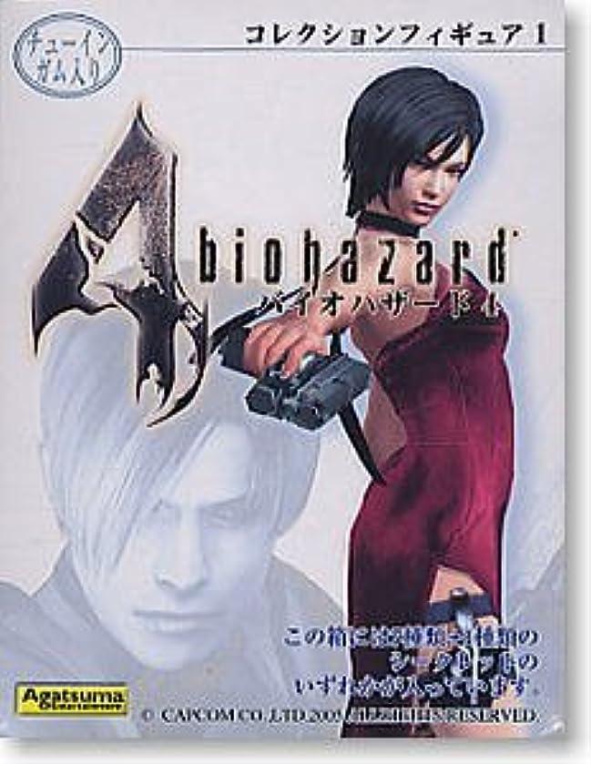 米ドルウルルそこチョコエッグ 戦闘機 第6弾 フルタ製菓 10個入り1BOX 2006年発売品
