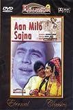 img - for Aan Milo Sajna book / textbook / text book