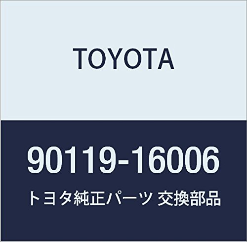 Toyota 90119-16006 Crankshaft Pulley ()