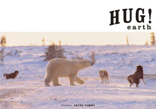 HUG!earth
