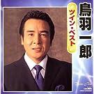 Toba Ichiro Twin Best