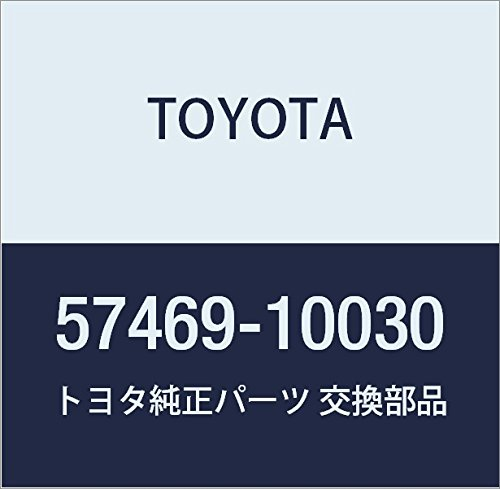 TOYOTA 57469-10030 Seat Bracket