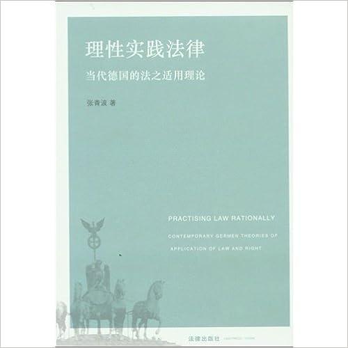 Livres gratuits à télécharger en ligne à lireTeach to teach human rights (Chinese edidion) Pinyin: shou jiao yu ren quan 7511838367 in French PDF RTF