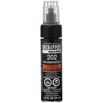Amazon Com Quixx 00070 Us Paint Scratch Remover Kit