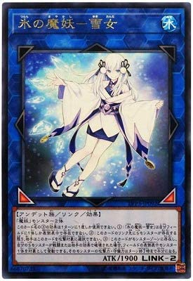 遊戯王 第10期 LVP3-JP092 氷の魔妖-雪女 R