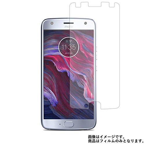 クモ使役哀【2枚セット】Motorola Moto X4 5.2インチ用【高硬度9H】液晶保護フィルム 傷に強い!強化ガラス同等の高硬度9Hフィルム