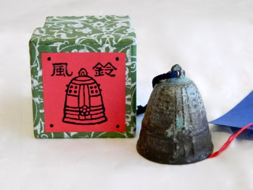 Odawara Handmade Wind Chimes - Fuchsia (Light Blue Paper String)