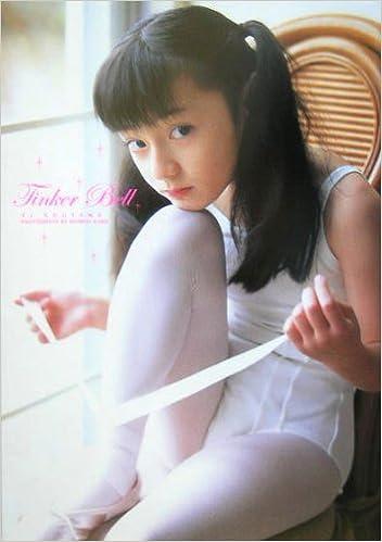 japanese teen idol
