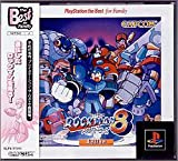 RockMan 8: Metal Heroes (PlayStation the Best) [Japan Import]