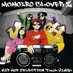 『Hip Hop Selection 7inch Vinyl』 Open Amazon.co.jp