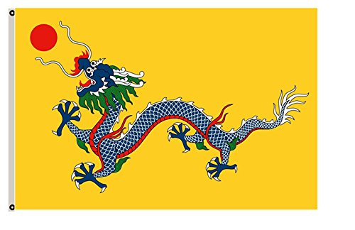 Fyon Chinese Empire Under The Qing Dynasty 1889-1912 Banner Landscape Flag 6x10ft