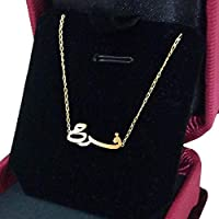 21K Gold Plated Necklace Farah name