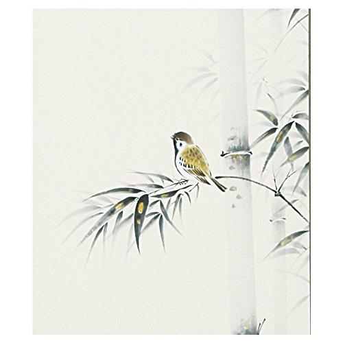 Tokyo Art Gallery ISHIHARA - Japanese Hanging Scroll - Kakej