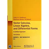向量微积分、线性代数和微分形式(第3版)