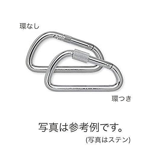 【10個】 連結用品 カラビナ KB10K 変D型 鉄 環つき O型よりも強度に優れています 123 伊藤製作所 アMD B01KL4YAWS