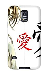 High Quality Demon Diary Case For Galaxy S5 / Perfect Case