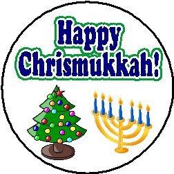 Christmas Hannakah.Happy Chrismukkah Tree Menorah Magnet Christmas Hanukkah