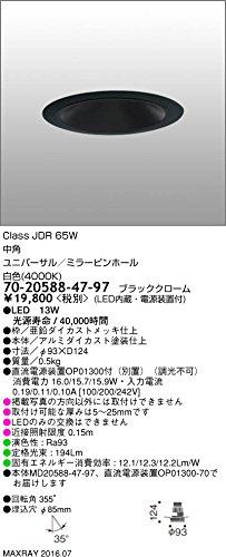 マックスレイ 照明器具 基礎照明 INFIT LEDユニバーサルダウンライト φ85 ミラーピンホール 中角 JDR65Wクラス 白色(4000K) 非調光 70-20588-47-97 B0779XSYWX