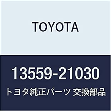 Toyota 13559-21030 Engine Timing Chain Tensioner