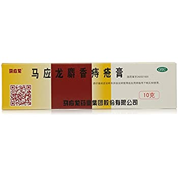 Mayinglong Musk Hemorrhoids Ointment Cream 3 PACKS ( 3*0.35OZ) - English Manual by Angel Kiss
