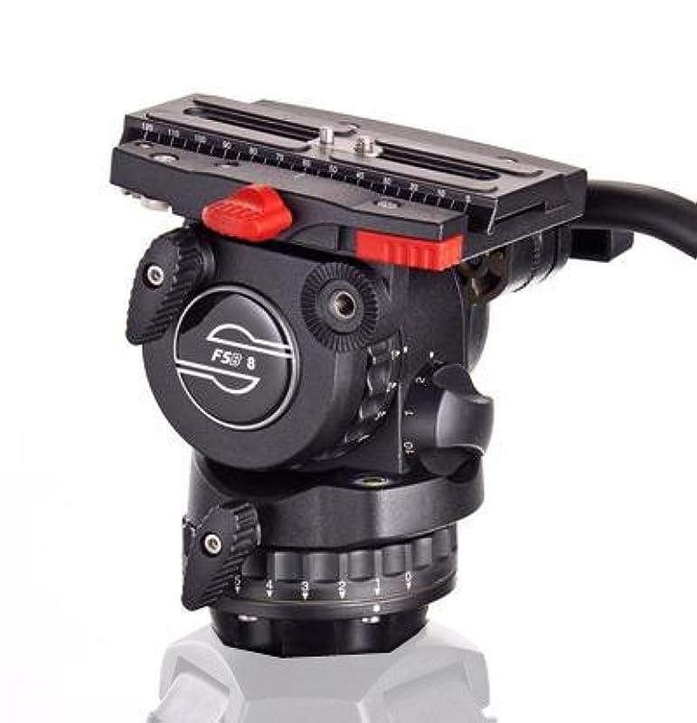 Sachtler FSB8 플루이드 비디오 헤드 운대