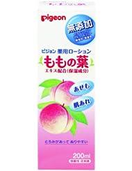 日亚:补货!Pigeon 贝亲桃叶精华防痱子水 200ml 特价972日元,约¥58.5,不含运费