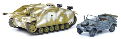 1/72 WW.II ドイツ陸軍 III号突撃砲G型(初期型) w/シュルツェン 第12装甲師団 第2戦車駆逐大隊 エストニア 1944+キューベルワーゲン 塗装済完成品 DR60408