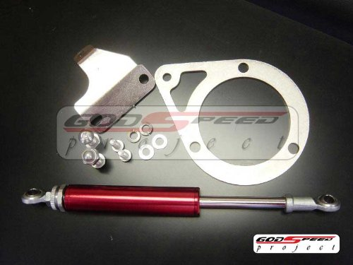 Godspeed Nissan 240sx 1989 1990 1991 199 - 94 Mount Damper Shopping Results