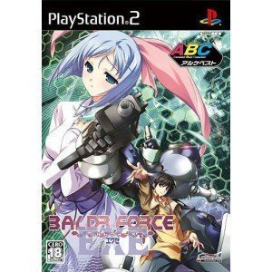 Baldr Force EXE (Simalcrum Pack Alchemist Best) [Japan Import]