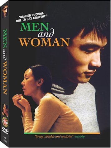 Men and Woman (Brushstrokes China)