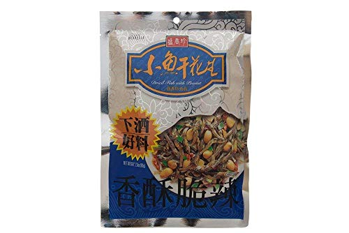 Spicy Dried Fish (Anchovies) with Crunchy Peanuts in Snack Size - Fish Snack