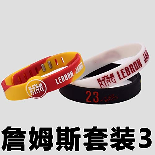 - (3 Mounted) Movement Bracelet Bangle Luminous Star ??????? Silica Owen Durant Basketball Player Ring h ([James] Three Loaded Set 3