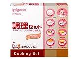 Pigeon(ピジョン) ピジョン 調理セット (離乳食用)