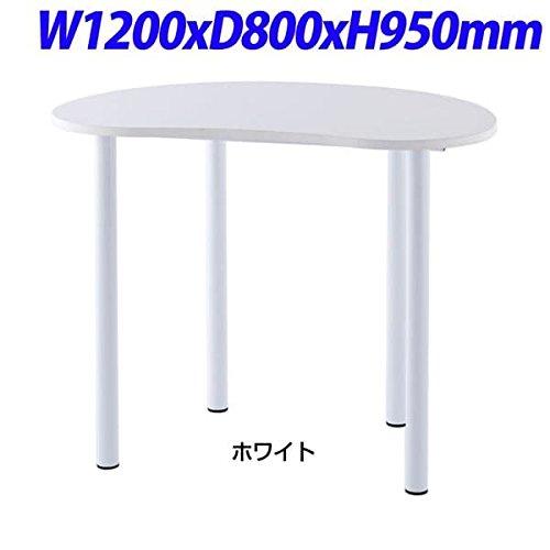 RFヤマカワ ビーンズハイテーブル カラー:ホワイト W1200×D800×H950mm RFHMT-BN1280WJ B076D8YL7T